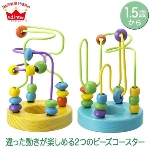森のあそび道具 ミニルーピングセット 4941746806432(知育玩具)|sun-wa