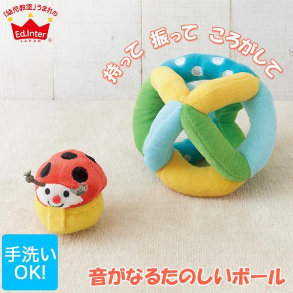 布のおもちゃ コロコロ コロリン 4941746806531 知育玩具|sun-wa