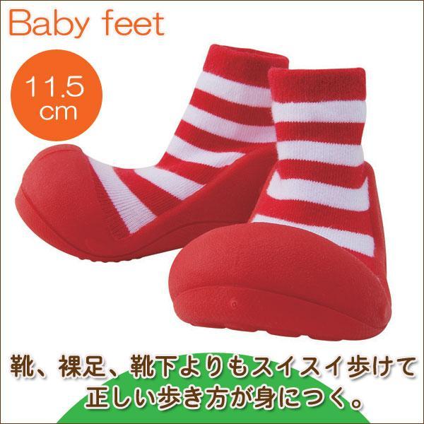 Baby feet Casual-Red (11.5cm) 4941746807118 知育玩具 sun-wa