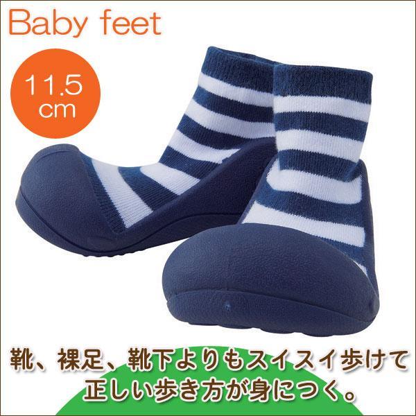 Baby feet Casual-Navy (11.5cm) 4941746807132 知育玩具|sun-wa