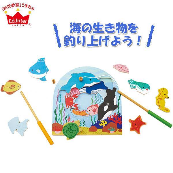 木製パズルシリーズ 2層パズルフィッシング 4941746809518 知育玩具|sun-wa