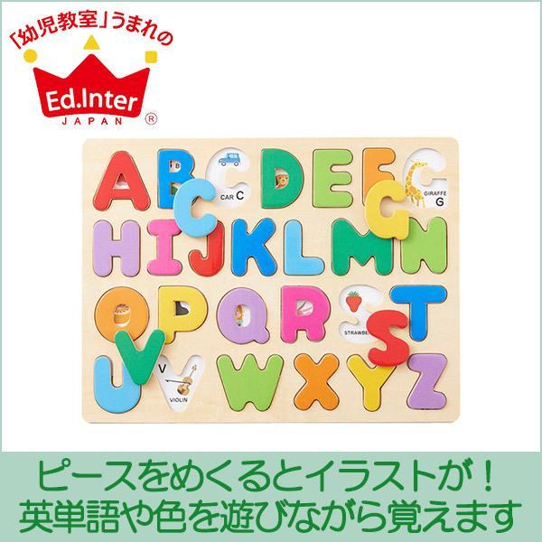 木のパズルシリーズ 木のパズル A・B・C 4941746813942 知育玩具|sun-wa|02