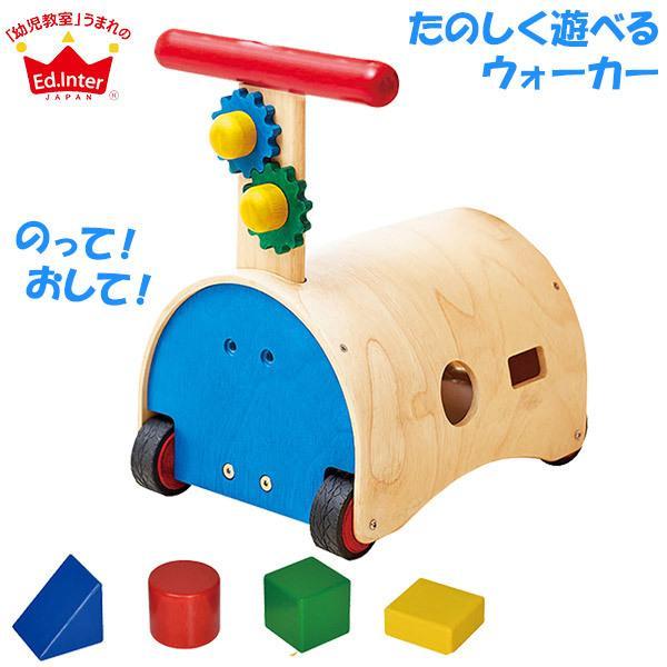 森のあそび道具シリーズ のっておして!すくすくウォーカー 4941746814055 知育玩具 sun-wa