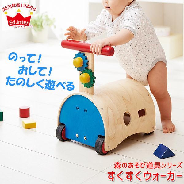 森のあそび道具シリーズ のっておして!すくすくウォーカー 4941746814055 知育玩具 sun-wa 02