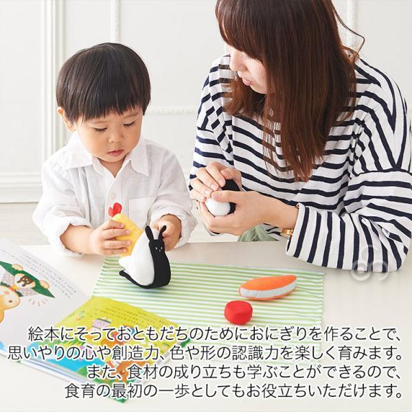えほんトイっしょシリーズ おこめくんとママのおにぎりやさん 4941746815502|sun-wa|04