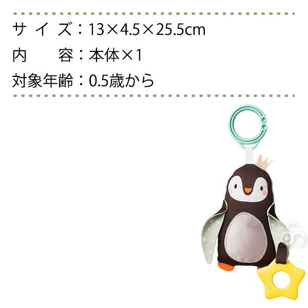 Taftoys タフトイ ペンギンのラトル 4941746816516 知育玩具|sun-wa|03