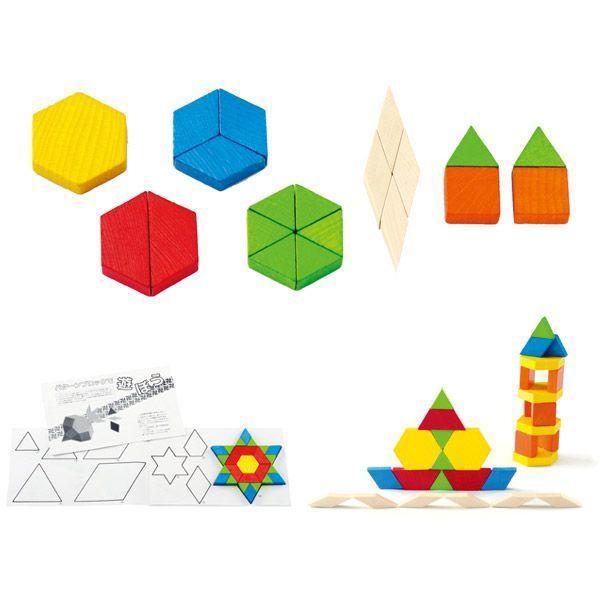 アントン・シーマー ASパターンブロック AS7001(積木) 知育玩具 sun-wa