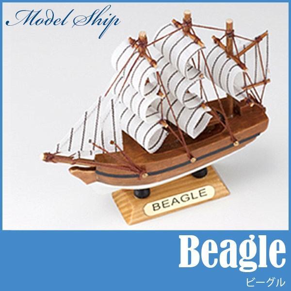 あおぞら MODEL SHIP 12 ビーグル(Beagle) 木製 模型 船 Beagle