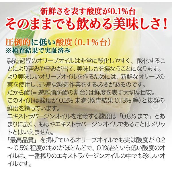 最高級オリーブオイル キンタ・ド・ビスパード・リザーブ 500ml|sun-wa|03