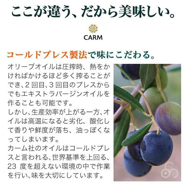 最高級オリーブオイル キンタ・ド・ビスパード・リザーブ 500ml|sun-wa|04