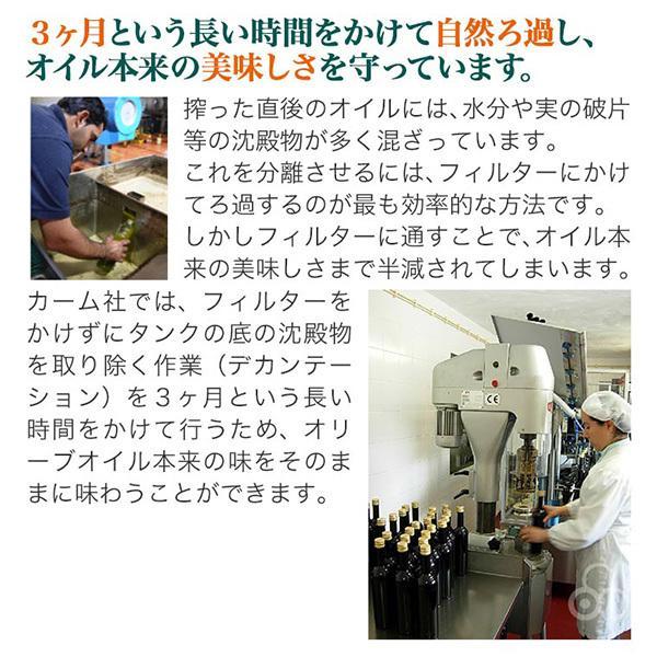 最高級オリーブオイル キンタ・ド・ビスパード・リザーブ 500ml|sun-wa|05