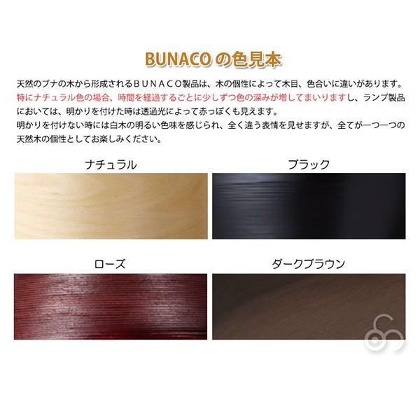 ブナコ フロアランプ BL-F604 ライト おしゃれ 照明 日本製|sun-wa|05