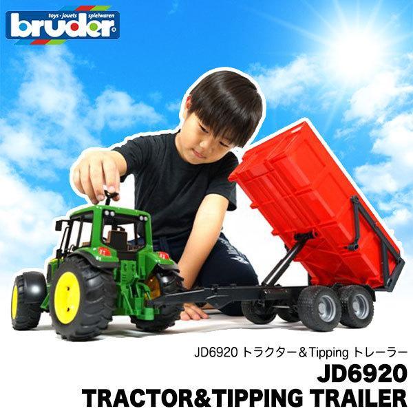 bruderブルーダーJD6920トラクター&Tippingトレーラー(RED)知育玩具おもちゃ車のおもちゃ車誕生日3歳
