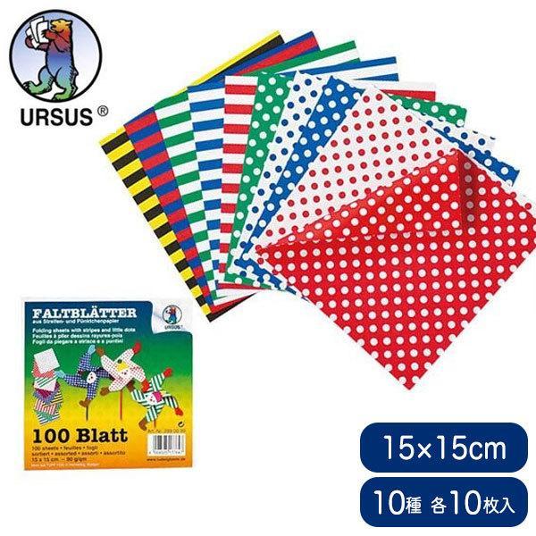 ブントパピア 縞と水玉のクラフトペーパー・15cm BU2890099 知育玩具|sun-wa