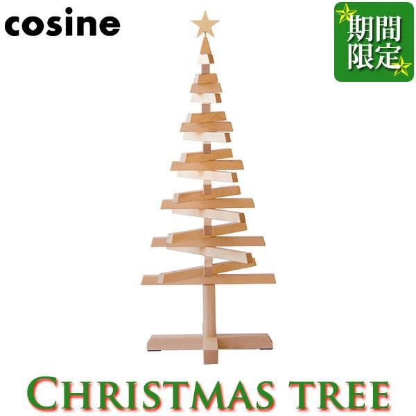 旧商品 【予約注文 11月中旬予定】クリスマスツリー 木製 コサイン 期間限定商品 Christmastree|sun-wa