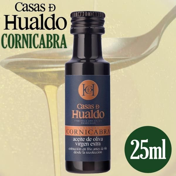 最高級オリーブオイル カサス・デ・ウアルド コルニカブラ 25ml