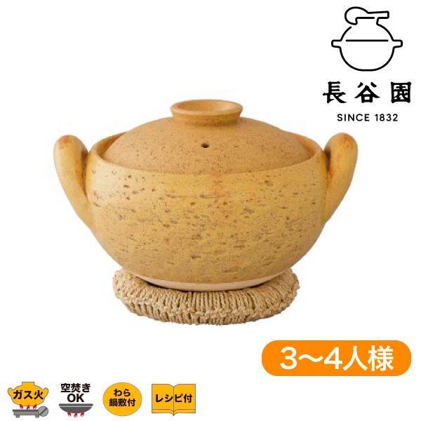 味噌汁用土鍋 長谷園 伊賀焼 みそ汁鍋 大 CT-31(鍋、グリル)|sun-wa|02