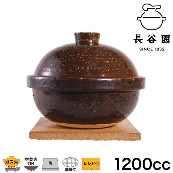 燻製用土鍋 くんせい用土鍋 長谷園 伊賀焼 卓上燻製器 いぶしぎん 小 CT-43(調理器具) 家庭用 小型|sun-wa|02