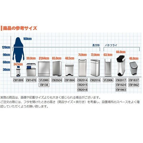 【7/21までポイント最大24倍!】シンプルヒューマン プラスチックレクタンギュラーステップカン 45L CW1385 00117 CW1386 00118 CW1387 00119 simplehuman|sun-wa|10