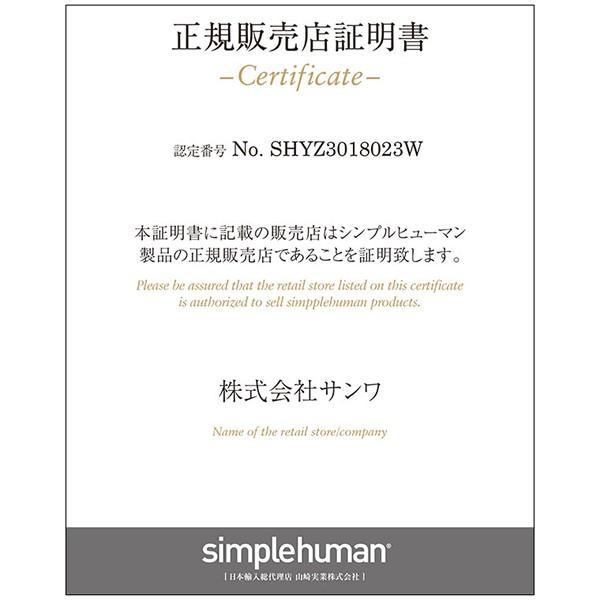 simplehuman シンプルヒューマン バタフライカン 30L ステンレス FPP CW1824 00122|sun-wa|09