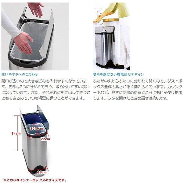 シンプルヒューマン バタフライカン リサイクラー 40L simplehuman CW2017 00121 ゴミ箱|sun-wa|06