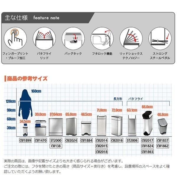 シンプルヒューマン バタフライカン リサイクラー 40L simplehuman CW2017 00121 ゴミ箱|sun-wa|07