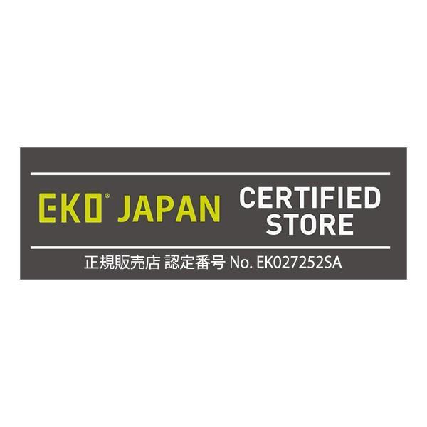 【国内正規輸入品】 EKO ゴミ箱 リージェントステップビン 32L EK9388P-32L ダストボックス リビング キッチン sun-wa 06