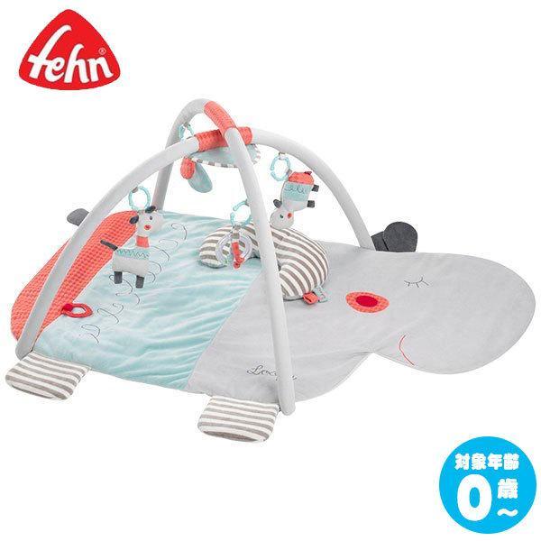 Fehn Verwaltungs-GmbH フェーン ベビーマット・ロッピー FE59014 知育玩具 おもちゃ 新生児 赤ちゃん 0歳 出産祝い