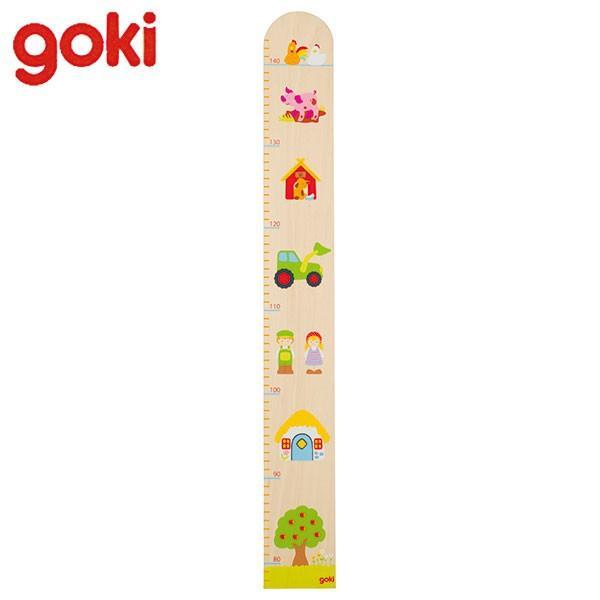 Gollnest&Kiesel ゴルネスト&キーゼル 身長計 ファーム G60753 知育玩具 sun-wa
