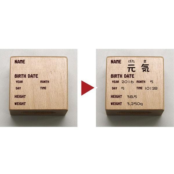 HOPPL(ホップル) GENKI-METER ゲンキメーター ネームプレート 名入れ 木製 GE-NAME|sun-wa|02