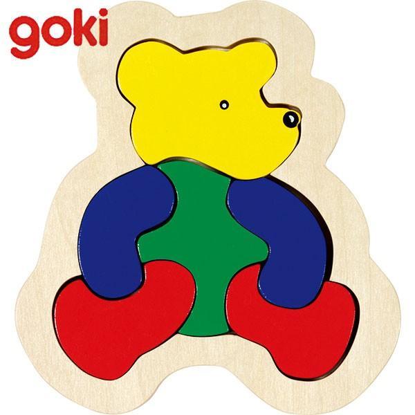 Gollnest&Kiesel ゴルネスト&キーゼル カラフルパズル ベアー GK049 知育玩具|sun-wa