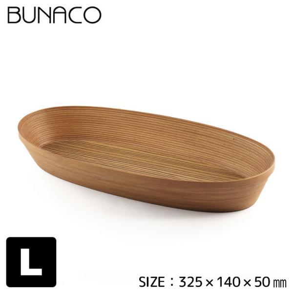 ブナコ メイクボックス コスメティックボックス oval L IB-C623 木製 トレー アメニティトレー アメニティボックス 小物入れ