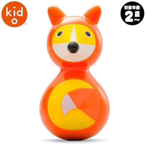 Kid O キッドオー おきあがりぎつね KD386|sun-wa