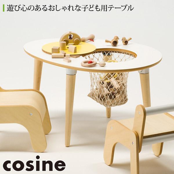 コサイン 机、テーブル タマゴテーブル KI-09NT-D|sun-wa