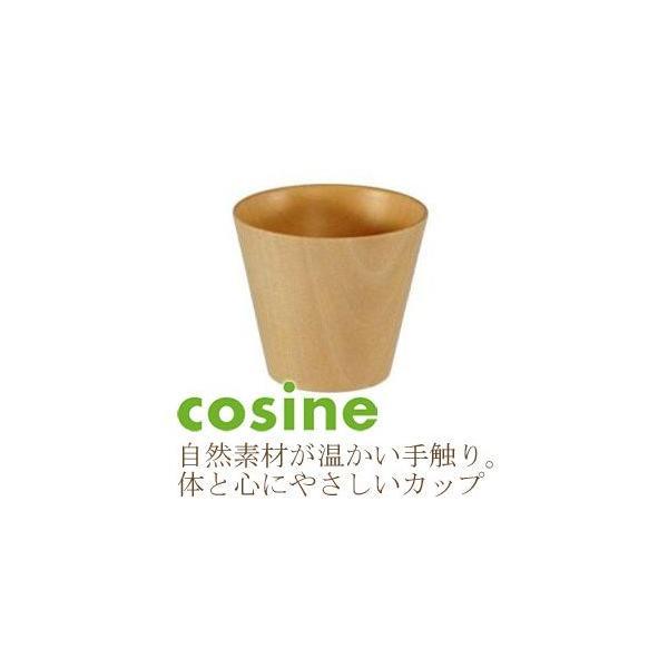 旧商品 コサイン カップ ナチュラル M-051-D|sun-wa