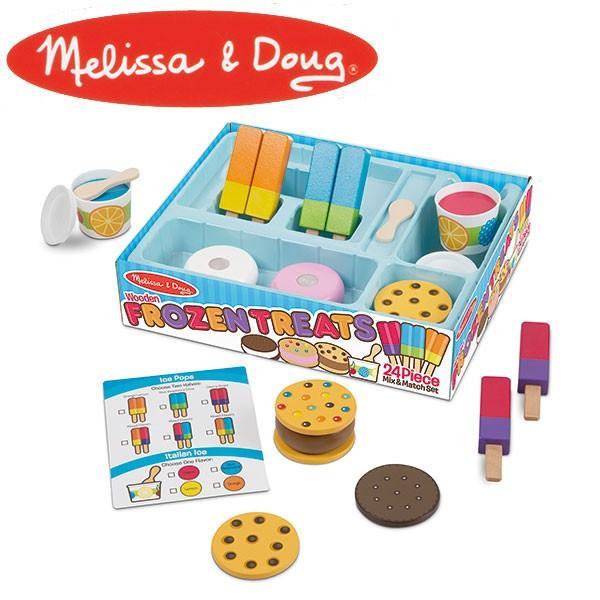Melissa&Doug メリッサ&ダグ フローズン トリーツセット MD9869 知育玩具 sun-wa