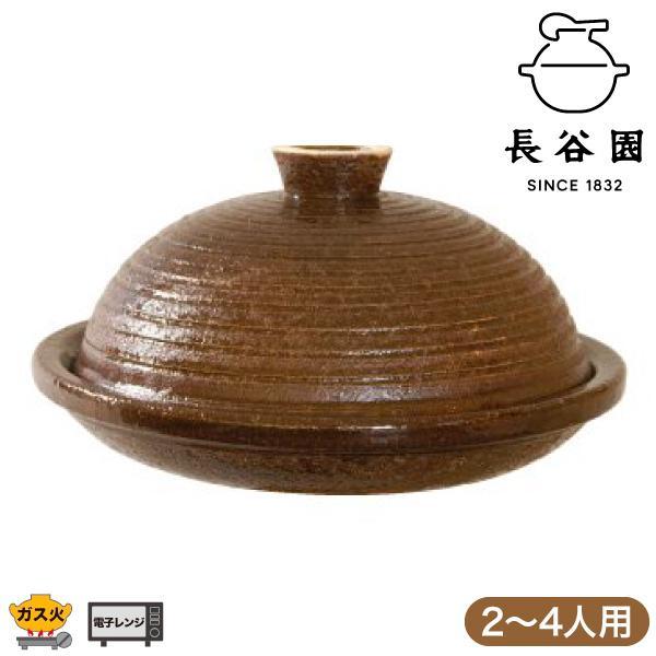 長谷園 伊賀焼 陶珍菜 アメ釉 大 NC-46(鍋、グリル)|sun-wa|02