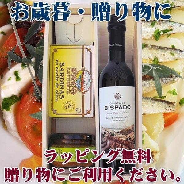 旧商品 キンタ・ド・ビスパード250ml&オリーブパテ&オイルサーディンセット|sun-wa