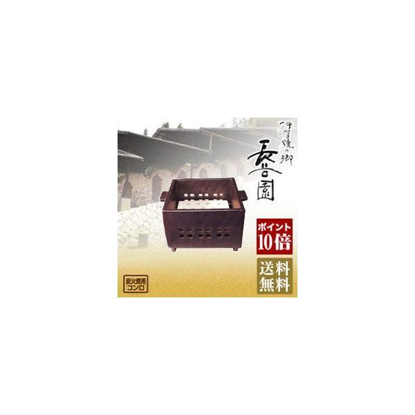 長谷園 土鍋 大道正男 角型水コンロ 赤 ON-03|sun-wa