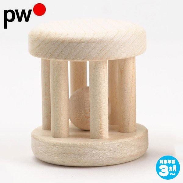 プラウンハイマー PWナチュラルロール PW203115 知育玩具 おもちゃ 木製 1歳 2歳 3歳 4歳 5歳 出産祝い ベビー 赤ちゃん