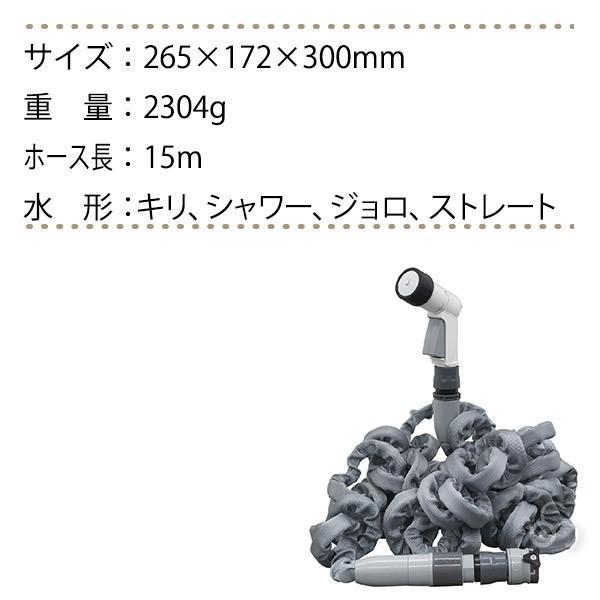 ホースリール おしゃれ タカギ ウェーブGホース 15m R015ET|sun-wa|07