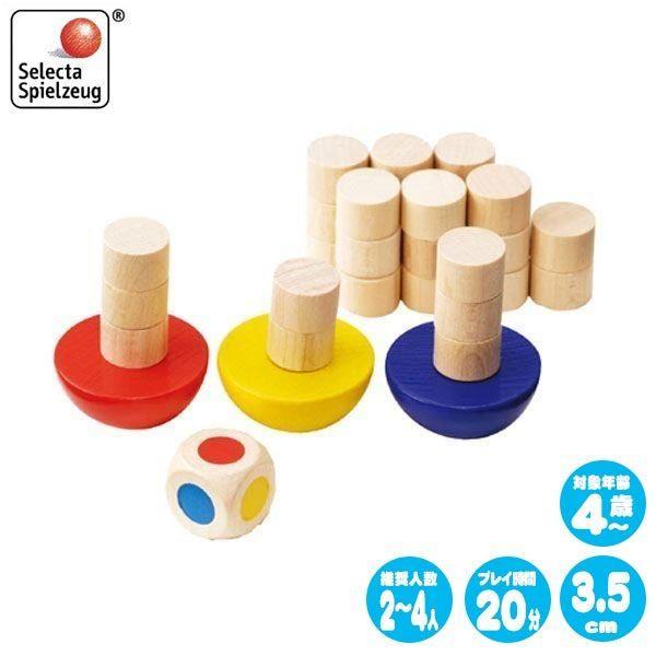 セレクタ SEバランスゲーム SE63001 知育玩具 sun-wa