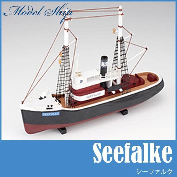 あおぞら MODEL SHIP 30 シーファルク(Seefalke) 木製 模型 船 Seefalke