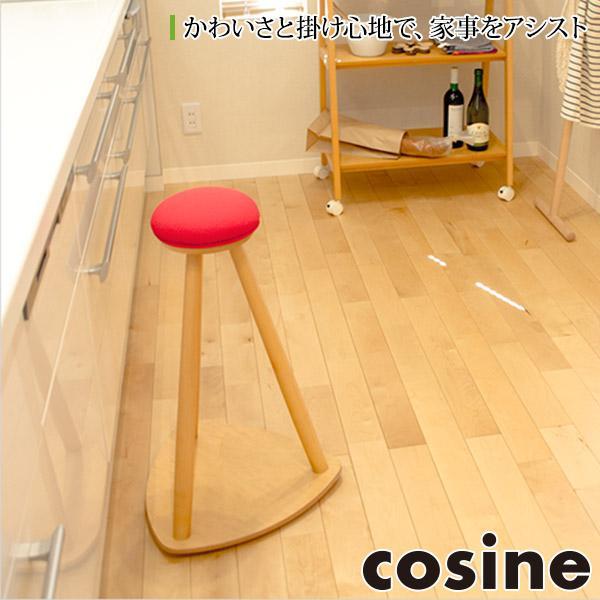 コサイン 赤い帽子のキッチンスツール ハイタイプ ST-10CM sun-wa