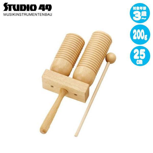 スタジオ49 ウッドアゴーゴー STWA 知育玩具|sun-wa