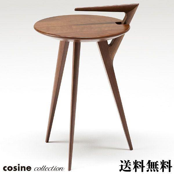 旧商品 コサインコレクション フィオレット コーヒーテーブル TA-07CW|sun-wa