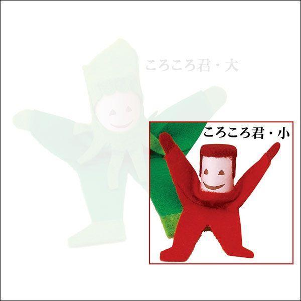 ヴァルタークラウル ころころ君・小 WK810 知育玩具|sun-wa|02