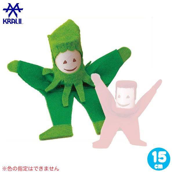 ヴァルタークラウル ころころ君・大 WK838 知育玩具|sun-wa