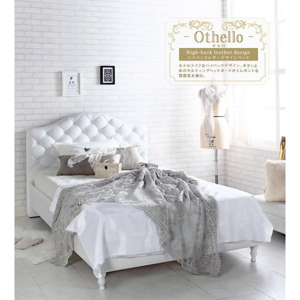 ベッド セミダブル マットレス付き お姫様ベット 姫系 ベッド セミダブルベッド マットレス付き|sunbridge-webshop|02