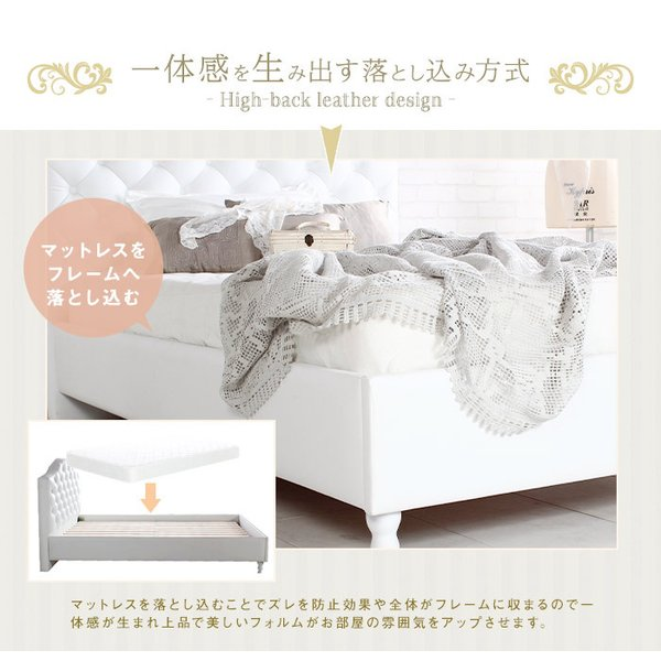 ベッド セミダブル マットレス付き お姫様ベット 姫系 ベッド セミダブルベッド マットレス付き|sunbridge-webshop|04
